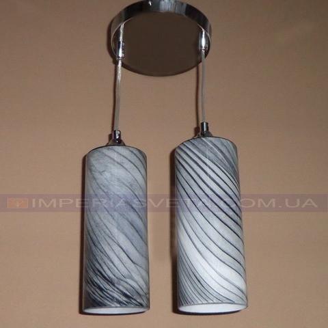 Люстра подвес, светильник подвесной TINKO двухламповая LUX-465335