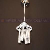 Люстра подвес, светильник подвесной IMPERIA одноламповая LUX-501423