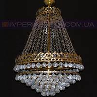 Люстра подвес, светильник подвесной IMPERIA семиламповая LUX-433462