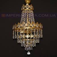 Люстра подвес, светильник подвесной IMPERIA четырехламповая LUX-433464