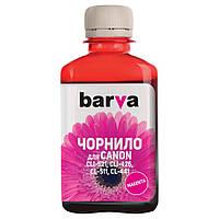 Чернила BARVA CANON CLI-521/CL-511 180г MAGENTA (C521-058)