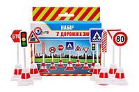 Набор дорожных знаков ТехноК (4357)