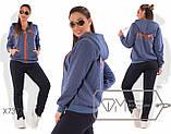 Теплый спортивный костюм  размеры 50,52,54,56,58, фото 3