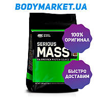 Serious Mass 5450 г