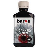 Чернила BARVA CANON PGI-520/PG-510 180г BLACK Pigment (C520-089)