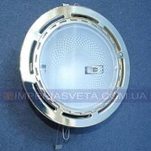Светильник IMPERIA широкопучковый встраиваемый LUX-146036
