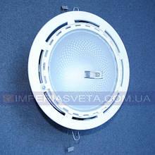 Светильник IMPERIA широкопучковый встраиваемый LUX-146035