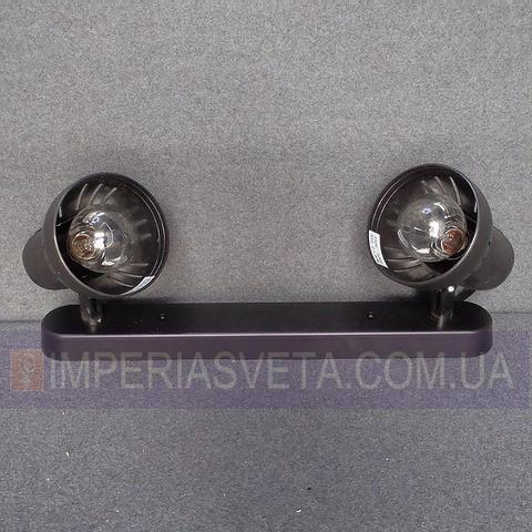 Светильник спот настенный, потолочный IMPERIA планка двухламповая LUX-101416
