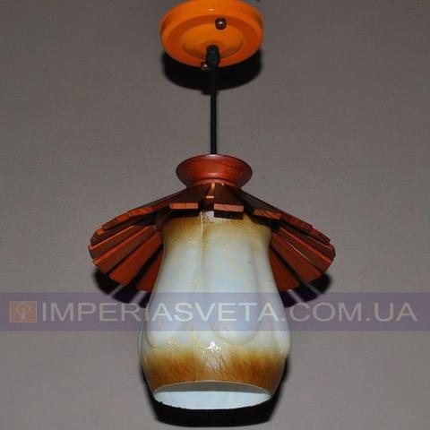 Люстра подвес, светильник подвесной IMPERIA одноламповая LUX-461065