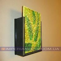 Декоративное бра, светильник настенный IMPERIA одноламповое LUX-343165
