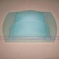 Декоративное бра, светильник настенный IMPERIA одноламповое LUX-152604