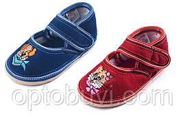 Туфли домашние детские трикотаж Липучка Вышивка  Литма