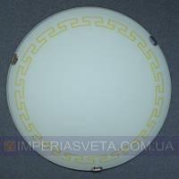 Светильник накладной, на стену и потолок IMPERIA трёхламповый (таблетка) LUX-460152