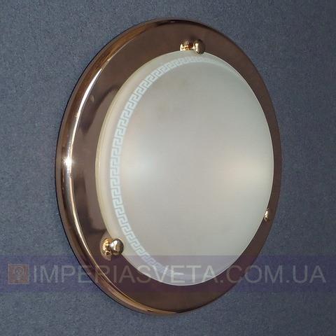 Светильник накладной, на стену и потолок IMPERIA двухламповый (таблетка) LUX-346351