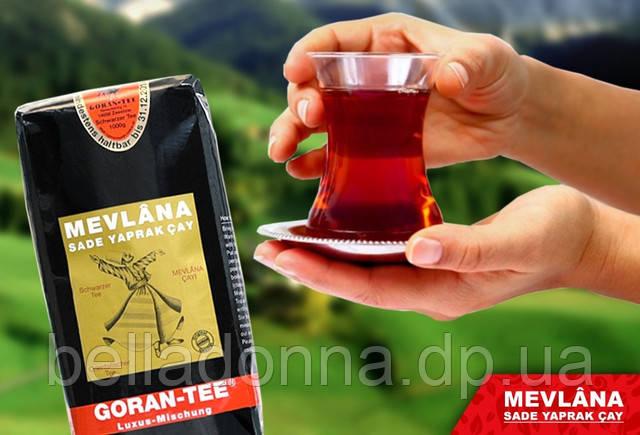 Турецкий чай черный крупнолистовой рассыпной Goran-Tee Mevlana
