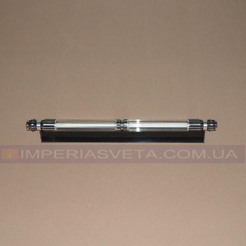 Светильник подсветка для картин и зеркал IMPERIA декоративная дневного света LUX-343061