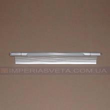 Светильник подсветка для картин и зеркал IMPERIA декоративная дневного света направляемая LUX-343116
