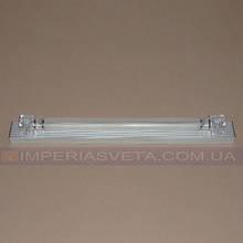 Светильник подсветка для картин и зеркал IMPERIA декоративная дневного света LUX-343130