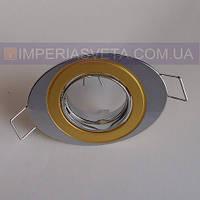 Светильник точечный встраиваемый для подвесного потолка FERON плоско-поворотный LUX-316065