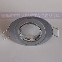 Светильник точечный встраиваемый для подвесного потолка FERON плоско-поворотный LUX-316066