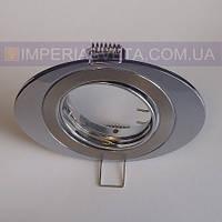 Светильник точечный встраиваемый для подвесного потолка FERON плоско-поворотный LUX-315352