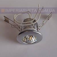 Светильник точечный встраиваемый для подвесного потолка FERON звёздное небо LUX-100011