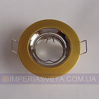 Светильник точечный встраиваемый для подвесного потолка FERON поворотный LUX-316141