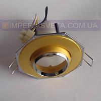 Светильник точечный встраиваемый для подвесного потолка FERON поворотный LUX-313651