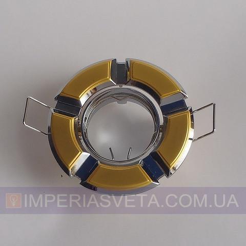 Светильник точечный встраиваемый для подвесного потолка FERON поворотный LUX-315515