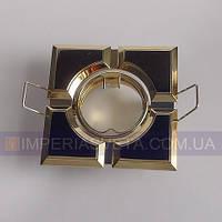Светильник точечный встраиваемый для подвесного потолка FERON квадратный поворотный LUX-324563