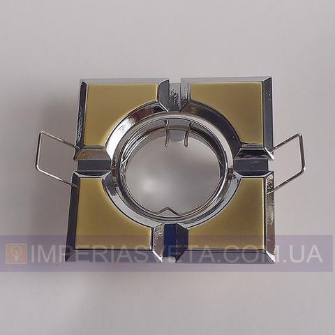 Светильник точечный встраиваемый для подвесного потолка FERON квадратный поворотный LUX-320055