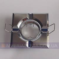 Светильник точечный встраиваемый для подвесного потолка FERON квадратный поворотный LUX-324562