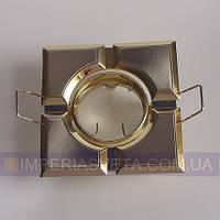 Светильник точечный встраиваемый для подвесного потолка FERON квадратный поворотный LUX-324561