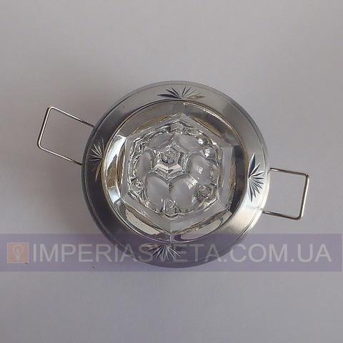 Светильник точечный встраиваемый для подвесного потолка FERON с кристаллом LUX-316145