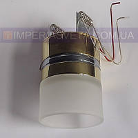 Светильник точечный встраиваемый для подвесного потолка FERON подсветка LUX-315556