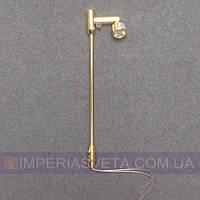 Светильник для подсветки торговых витрин FERON направляемая LUX-313236