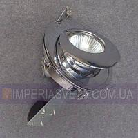 Светильник точечный встраиваемый для подвесного потолка IMPERIA выдвижной LUX-113245