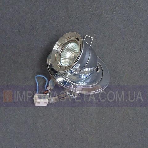 Светильник точечный встраиваемый для подвесного потолка IMPERIA выдвижной LUX-121610