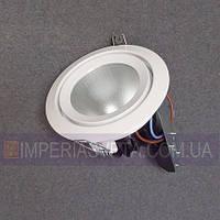 Светильник точечный встраиваемый для подвесного потолка IMPERIA неповортотный со стеклом LUX-121050