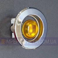 Светильник точечный встраиваемый для подвесного потолка IMPERIA неповоротный LUX-124636