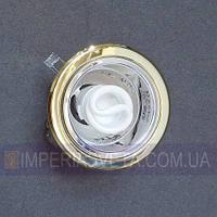 Светильник точечный встраиваемый для подвесного потолка IMPERIA неповоротный LUX-126106