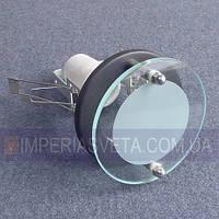 Светильник точечный встраиваемый для подвесного потолка Vito с стеклом LUX-115320