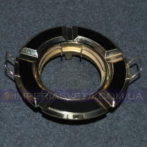 Светильник точечный встраиваемый для подвесного потолка FERON поворотный LUX-324600