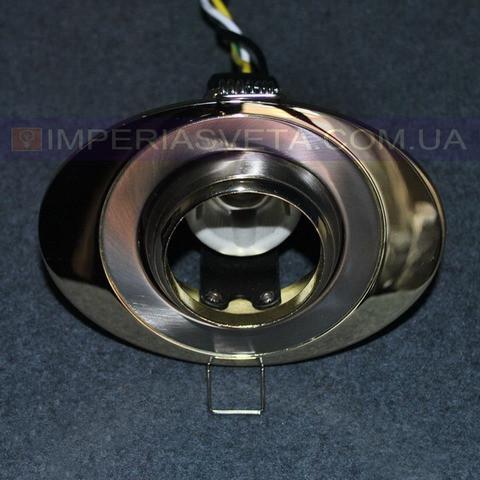 Светильник точечный встраиваемый для подвесного потолка FERON поворотный LUX-314353