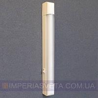 Светильник линейный (подсветка) дневного света IMPERIA люминисцентный Т-8 LUX-115523