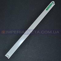 Светильник линейный (подсветка) дневного света IMPERIA люминисцентный Т-8 LUX-62053
