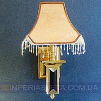 Классическое бра, настенный светильник IMPERIA одноламповое LUX-352310