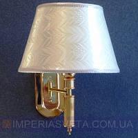 Классическое бра, настенный светильник IMPERIA одноламповое LUX-352313
