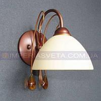 Классическое бра, настенный светильник IMPERIA одноламповое LUX-446621