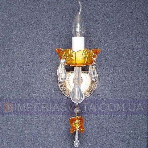 Хрустальное  бра, светильник настенный IMPERIA одноламповое LUX-401465